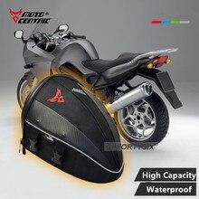 Moto cross moto rcycle задняя Сумка на заднее сиденье сумка Оксфорд Топ чехол Многофункциональный наплечный рюкзак Водонепроницаемый запасной mochilas