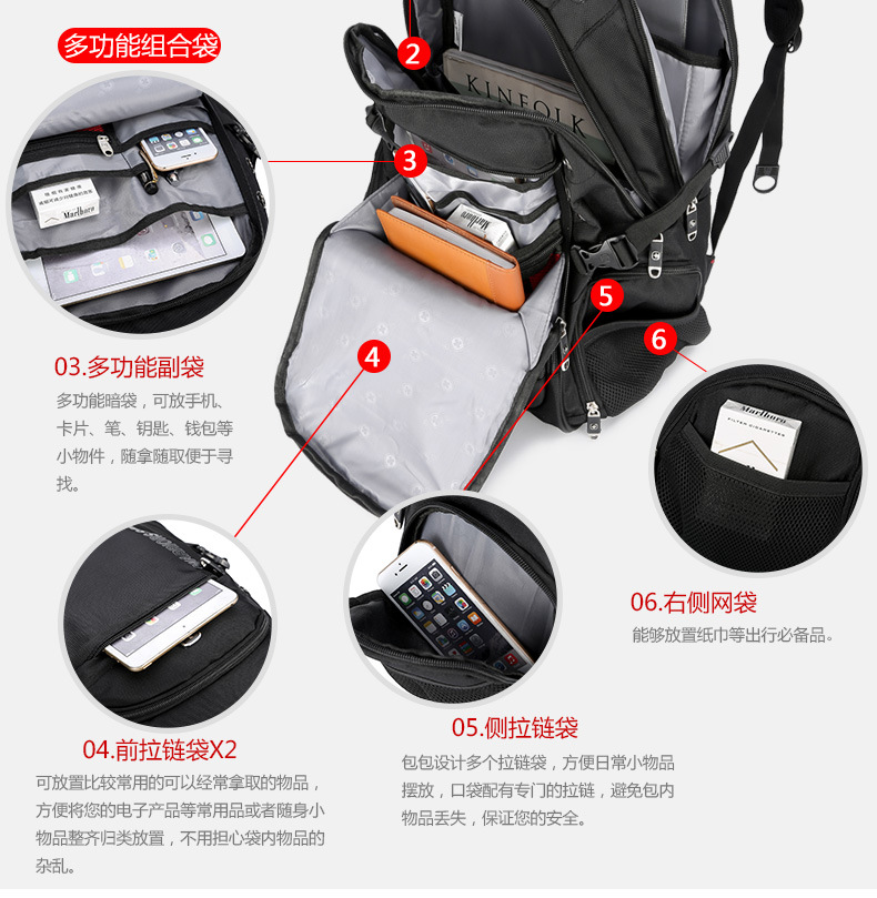Homens 17 polegada computador portátil bagpack saco