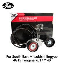 Terno Para Mitsubishi Sudeste lingyue 4G15T portões Sincronismo do motor K0177140