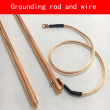 лучшая цена diameter 1.4cm length 120cm grounding rod and wire for lightning protection electrical prevention of statical electricity