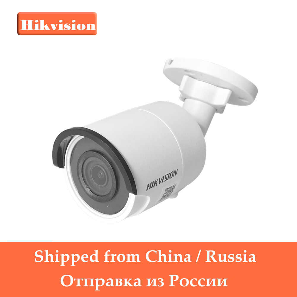 Hikvision 8MP CCTV Camera Updateable DS-2CD2085FWD-I IP Camera High Resoultion WDR POE Bullet Security Camera With SD Card Slot original hikvision 1080p waterproof bullet ip camera ds 2cd1021 i camera 2 megapixel cmos cctv ip security camera poe outdoor