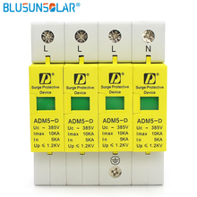 цена на SPD 4P 20KA 110V 220V 380V AC Din Rail SPD anti-lightning voltage surge protector device
