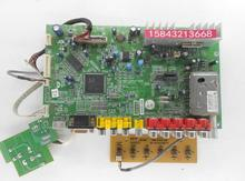 26L16SW Motherboard 5800-A8R030-2000 with screen IVO M260TWR1