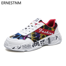 ERNESTNM 2019 Summer White Sneakers Sping Woman Casual Fashion Sneakers Graffiti Flats Ladies