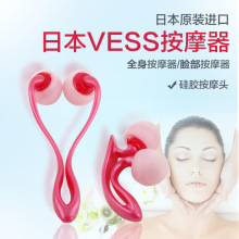Vess Body Massager Facial Massager, Silicone Massage Head, Face Lift Free Shipping