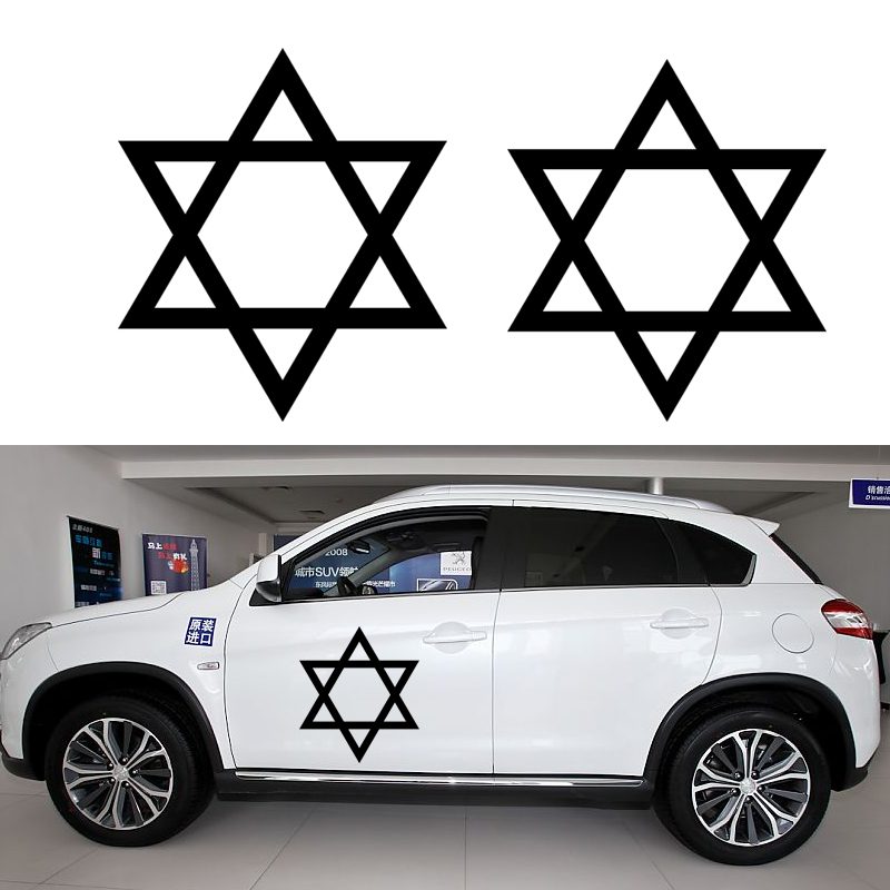 58cm x 58cm 2 x Star Of David Graphical (one For Each Side) Car Sticker For Truck Side Window,Auto Door Vinyl Decal 8 Colors белье david gandy for autograph