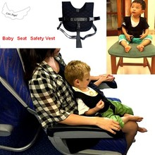 Kids Safety Vest, Baby Travel Train Plane Flight Vest Chair Safety Harness Airplane Clip Strap Free shipping