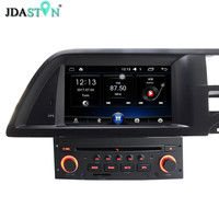 JDASTON 7 Android 6.0 Touch Screen Car CD DVD Player For Citroen C5 With GPS Navigation Auto Radio Audio RDS Wifi CANBUS Map SD