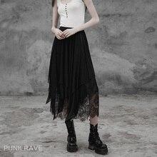 Повседневная модная черно-белая уличная одежда в стиле панк, вечерние классические кружевные женские юбки PQ361