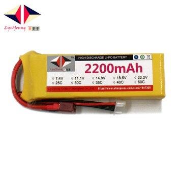 HX Lipo Battery 2S 7.4V 2200mAh 25C 30C 35C 40C 60C For RC Drone  Quadcopter Helicopter Airplane Boat Car lion 7 4v 900mah 25c lithium battery for r c helicopter car