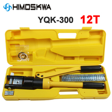YQK-300 диапазон 4-70 мм2 10-300 мм Диапазон обжима гидравлический обжимной инструмент 12 т пресс ure кабельный наконечник пресс кабельный терминал