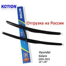 "KCTION Car Windshield Wiper Blade For Hyundai Solaris (2009-2015),16""+26"",Natural rubber, Three-segmental type , Car Accessories"