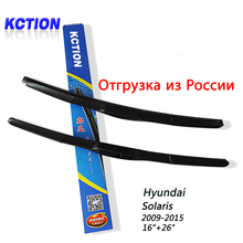 KCTION Car Windshield Wiper Blade For Hyundai Solaris (2009-2015),16″+26″,Natural rubber, Three-segmental type , Car Accessories