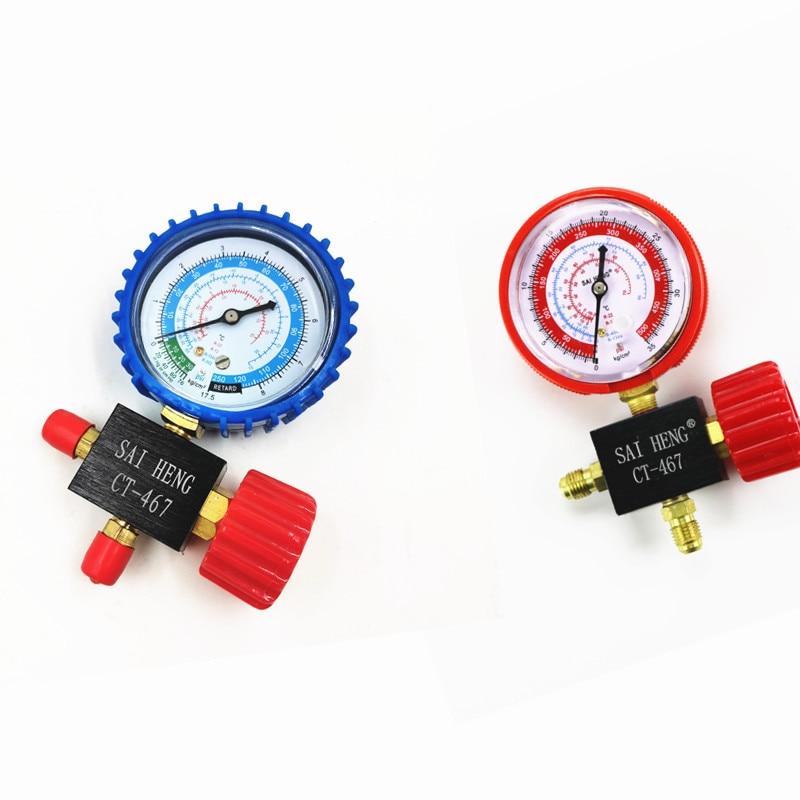 Refrigerador, condicionador de ar, manômetro do líquido refrigerante r134a r404a r22 r410a de alta pressão do calibre do coletor do líquido refrigerante do carro