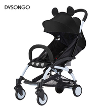 DYSONGO Original Lightweight Travel Baby Stroller Trolley Portable Folding Baby Stroller Car Baby Pram With 6 Accessory