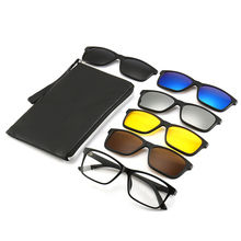 Classic 5 in 1 Polarized Sunglasses Men Women Magnetic Clip