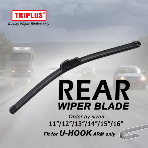 U-HOOK REAR Wiper Blade 11