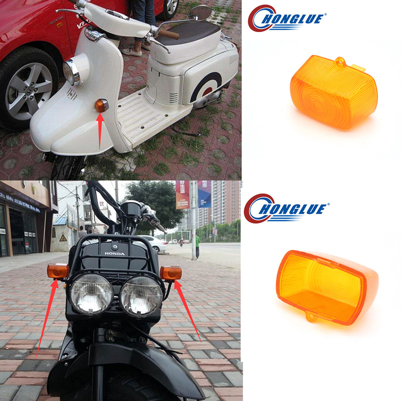 Motorcycle Accessories For <font><b>HONDA</b></font> <font><b>ZOOMER</b></font> <font><b>AF58</b></font> Julio AF52 Motorcycle scooter turn signal cover signal light glass cover image