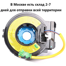 93490-2G400 934902G400 Combination Switch Coil For 2005-2012 Hyundai Santa Fe Kia Carens