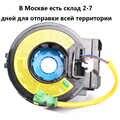 93490-2G400 934902G400 combinación interruptor bobina para 2005-2012, Hyundai Santa Fe Kia Carens