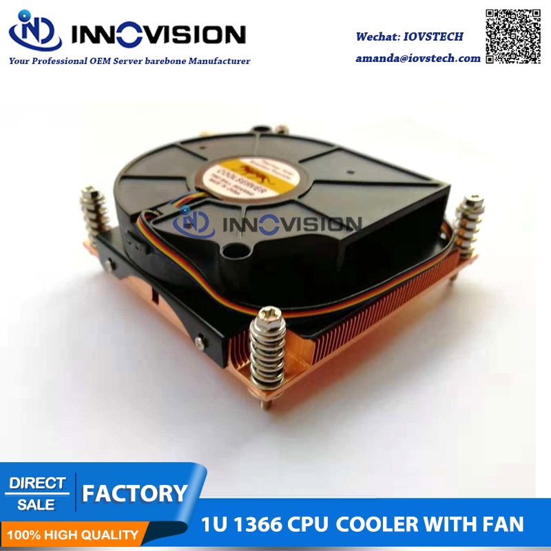 1U server üçün yeni CPU Cooler Socket 1366