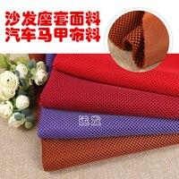 2019 New African Fabric Au Metre Tecidos Free Shipping Sandwich Mesh Cloth Massage 3 D Car Seat Cover Vest Type Shawl Fabrics