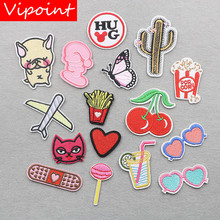 VIPOINT embroidery dogs foods patches eyes love heart cactus badges applique for clothing XW-152