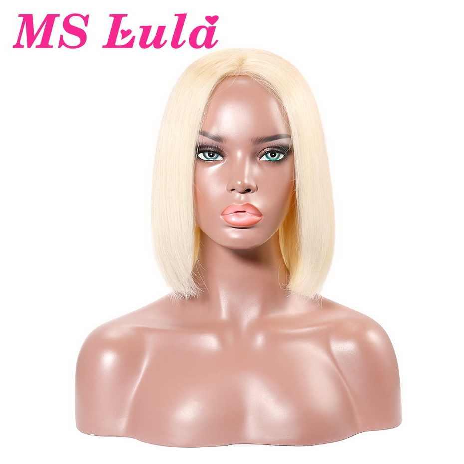 Ms Lula блонд 1b/613 99J 13x6 13x4 короткий Боб HD кружевной передний парик человеческих волос предварительно сорвал с волосами младенца прямые Омбре remy волосы