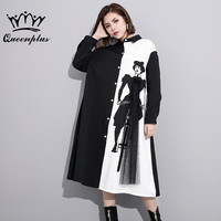 Queenplus 2017 Autumn New Personality Black White Color Spelling Printing Woman Lapel Long Sleeve Loose Big