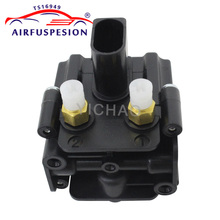 Solenoid-Valve-Block Air-Suspension 37206868998 Bmw F01 for 4722555610 F11 F07 GT F16