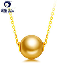 YS 18K Solid Gold Chain Genuine Saltwater Cultured South Pacific Sea Pearl Pendant Necklace