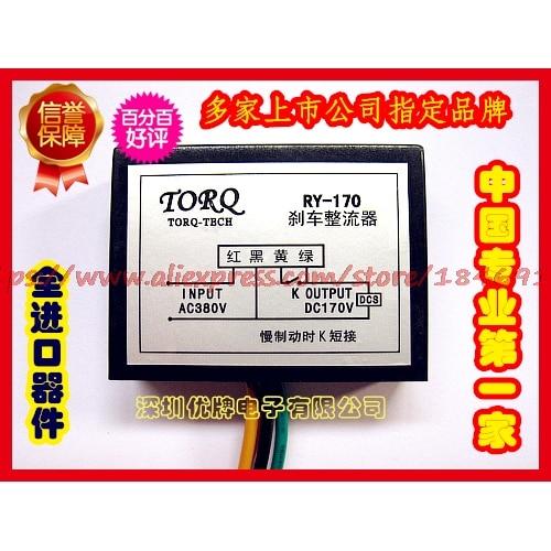Free Shipping      RY-170,RY-99,RY-170 Motor Brake Rectifier Module, Rectifier Unit Brake Rectifier