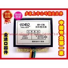 Free shipping      RY-170,RY-99,RY-170 Motor…