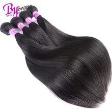 22 24 26 28 4 пучка прямые волосы человеческие волосы бразильский реми натуральный цвет переплетения