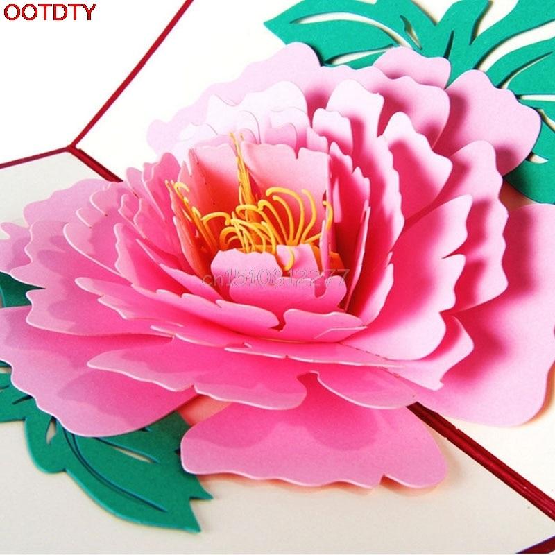 っ3D Pop Up cartes de vœux Pivoine D'anniversaire Valentine Mère