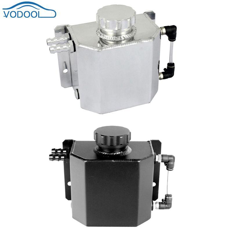 Universel 1L 1000 mL Auto aluminium bouchon d'huile peut réservoir réservoir de voiture réservoir d'huile avec bouchon de vidange argent noir voiture-style