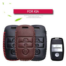 Leather Car Key Case Cover For Kia Rio 2 3 x line Niro K7 K2 K3 K4 K5 Ceed Picanto Cerato Sportage 3 Optima 2019 Key Ring Shell sncn leather car key case cover key wallet bag keychain holder for kia k2 k3 rio cerato ceed optima stonic soul niro sportage