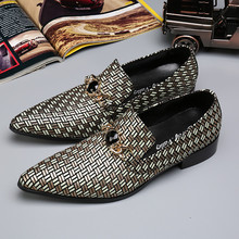 Classic handmade braided leather slip on loafers velvet shoes male slippers pointed toe causal men office shoes italian brogues italian mens shoes genuine leather gold toe summer dress shoes mixed colors slip on velvet slippers loafers shoe lasts