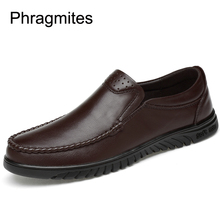 Phragmites casual soft driving shoes black and brown Dad shoes newly fashion Loafers cow leather anti-slip male flats dance shoe цена 2017
