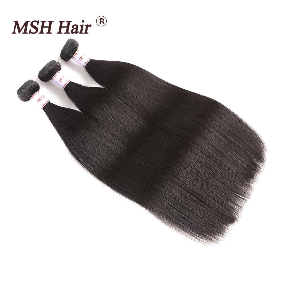 MSH Hair Brazilian Straight Hair Weave 3 Bundles Non-Remy Human Hair Natural Black Hair Extension Medium Ratio