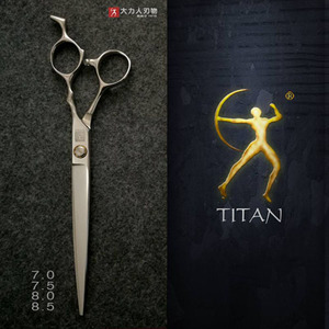 Image 2 - Titan 7.5inch scissors pet grooming scissors 440c steel hand made sharp professional scissors tool free shipping