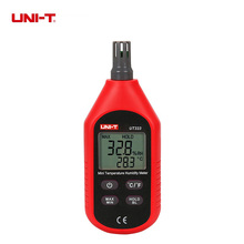Promo offer Mini Digital Thermometer Hygrometer Air Temperature Humidity Meters Moisture Sensor Professional Indoor Outdoor Weather Station