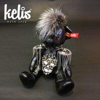High Quality Bear Fur Pom Pom Keychain Luxury Car Key Chain Women Handbag Bag Charm Pendant