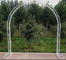 Arch support wedding props opening ceremony flower gate