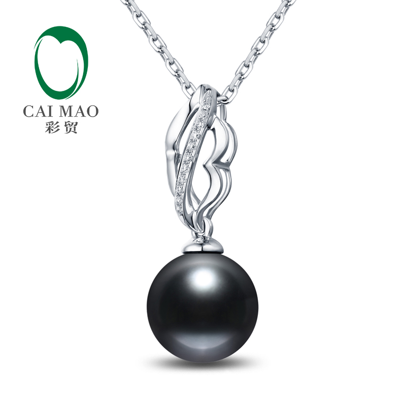 Exquisite Christmas Present 14k White Gold 11mm Round  Black Pearl Engagement Diamond Pendant Free shippingExquisite Christmas Present 14k White Gold 11mm Round  Black Pearl Engagement Diamond Pendant Free shipping