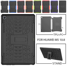 Tablet 10.1 Case For Huawei Mediapad M5 10 10.8 pro case CMR-AL09/CMR-W09 Hybrid Armor Defender for Huawei Mediapad M5 10.8 case shockproof case for huawei mediapad m5 10 pro cmr al09 cmr w09 tablet sleeve pouch bag cover for huawei mediapad m5 10 8 funda