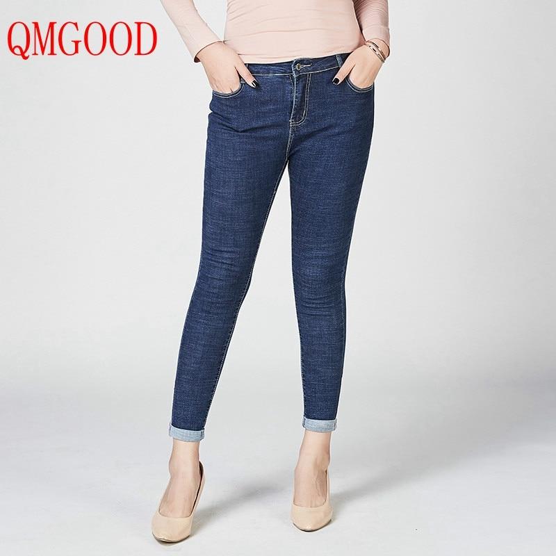 d83ab87c4e2 QMGOOD Large Skinny Stretch Jeans Women Fat MM Slim Pencil Pants Ankle  Length Female High Jeans Plus Size Pencil Jeans for Woman