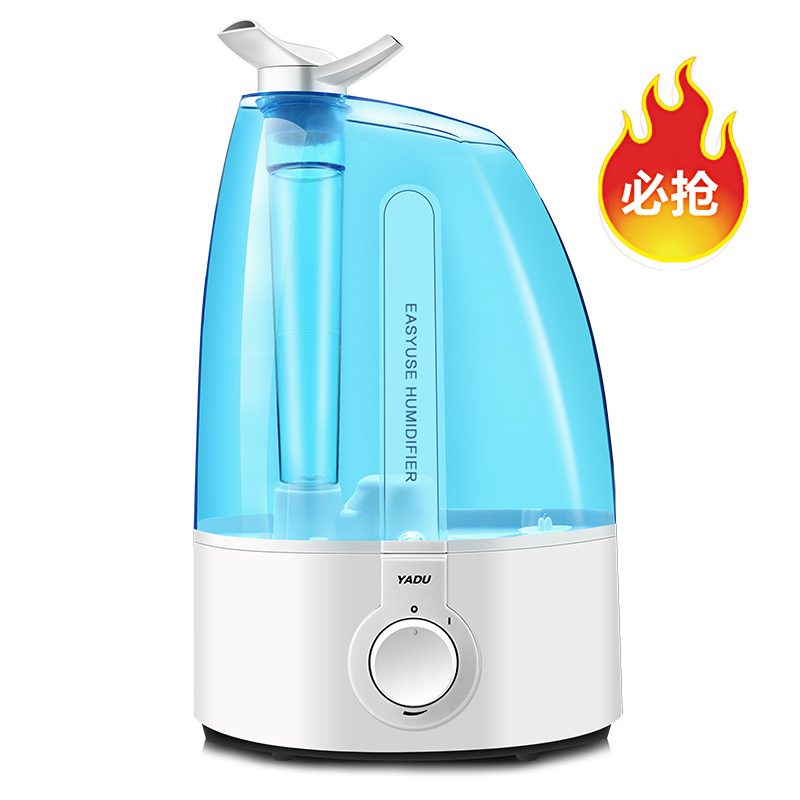 Daya humidifier domestic large capacity mute office small mini aromatherapy machine L036 bedroom the pregnant woman floor style humidifier home mute air conditioning bedroom high capacity wetness creative air aromatherapy machine fog volume