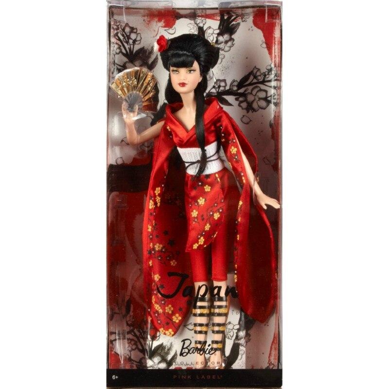Asiático chino japonés Tipo de Barbie Doll - Asia-8688