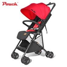 Портативная легкая коляска для младенцев компактная и